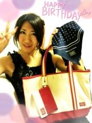 ほんまかよこ 公式ブログ/吉田カバン♪+。 画像1