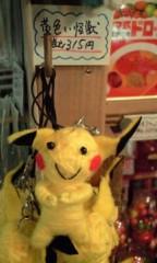 ほんまかよこ 公式ブログ/黄色い怪獣。 画像1