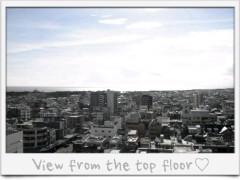 ほんまかよこ 公式ブログ/Stay in the top floor♪ 画像1