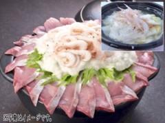ほんまかよこ 公式ブログ/明日・明後日はご当地鍋フェス!!! 画像2