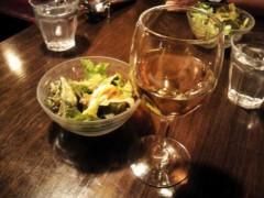 ほんまかよこ 公式ブログ/昼ワイン 画像1