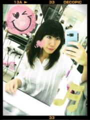 ほんまかよこ 公式ブログ/渋谷! 画像1