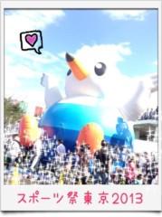 ほんまかよこ 公式ブログ/スポーツ祭東京2013 開催中! 画像2