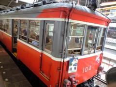ほんまかよこ プライベート画像/箱根旅行@プライベート 2011-07-30 16:24:18