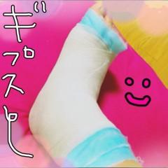 """ほんまかよこ 公式ブログ/その後の経過φ(・ω・*)"""" 画像1"""