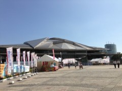 ほんまかよこ 公式ブログ/第13回全国障害者スポーツ大会 開幕!!! 画像1