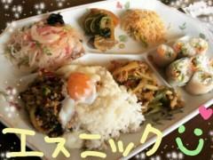 ほんまかよこ 公式ブログ/エスニック料理ーヾ(*´∀`*)ノ゛ 画像1