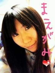 ほんまかよこ 公式ブログ/前髪ちゃん♪ 画像1