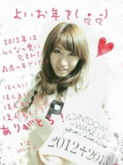 ほんまかよこ 公式ブログ/2012年、ありがとう。 画像1