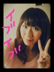 ほんまかよこ 公式ブログ/いぶいぶぶぅー♪(´ε` ) 画像1