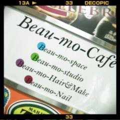 ほんまかよこ 公式ブログ/渋谷にopen! 画像2