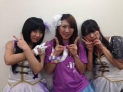 ほんまかよこ 公式ブログ/本日ですよー!ラジオ日本! 画像1