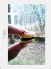 ほんまかよこ 公式ブログ/いただきマンモス♪ 画像1