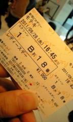 ほんまかよこ 公式ブログ/モテキ!!!! 画像1
