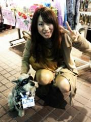 ほんまかよこ 公式ブログ/ワイルド犬! 画像2