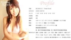 ほんまかよこ 公式ブログ/Facebookヽ(o´ω`o)ノ 画像1
