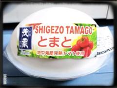 ほんまかよこ 公式ブログ/お豆腐屋さん♪ 画像1