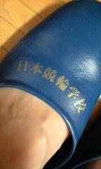 ほんまかよこ 公式ブログ/ガールズサマーキャンプ in 日本競輪学校 画像1