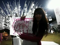 ほんまかよこ 公式ブログ/TOKYO DESIGNERS WEEK 2011 画像1