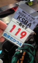 ほんまかよこ 公式ブログ/in会津たかつえ! 画像1