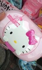 ほんまかよこ 公式ブログ/Kitty(*´∀`艸) 画像1