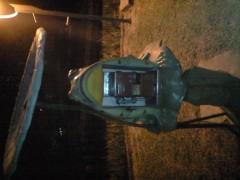ほんまかよこ 公式ブログ/夜の公園で 画像1