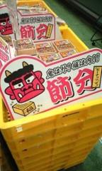 ほんまかよこ 公式ブログ/福はうちー(`・∀・´) 画像1