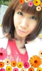 ほんまかよこ 公式ブログ/ゆーちゅーぶが好き♪ 画像1