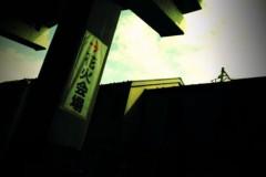 ほんまかよこ 公式ブログ/秋花火!復興への思いを込めて。 画像2
