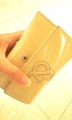 ほんまかよこ 公式ブログ/膨れるお財布(´ω`) 画像1