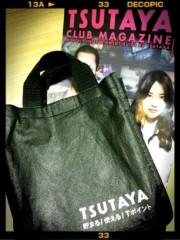 ほんまかよこ 公式ブログ/TSUTAYA! 画像1