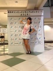 ほんまかよこ 公式ブログ/東京オリンピック!!再び!!! 画像1