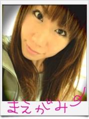 ほんまかよこ 公式ブログ/前髪っっ(´>∀ 画像1