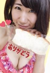 ほんまかよこ 公式ブログ/おはようございマッスル〜(*´v`*∞) 画像1