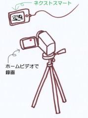 高瀬秀芳 公式ブログ/3月21日『よろず屋ジョニー』再放送! 画像1