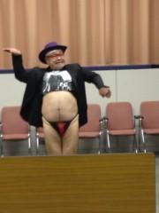 foota     (しながわテレビ\出演者\ 公式ブログ/あーっ。11.21土曜日 画像3