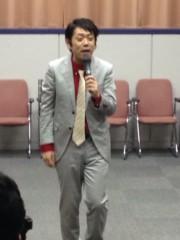 foota     (しながわテレビ\出演者\ 公式ブログ/あーっ。11.21土曜日 画像2