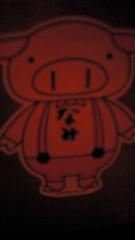 音羽七美 公式ブログ/だーん 画像1