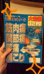 音羽七美 公式ブログ/おけー 画像2