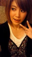 音羽七美 公式ブログ/おやすみなさい 画像1