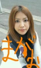 音羽七美 公式ブログ/げほっ 画像2