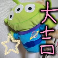 音羽七美 公式ブログ/おひさ 画像1