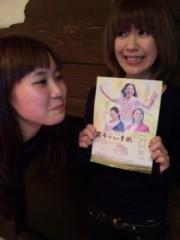 音羽七美 公式ブログ/映画 画像2