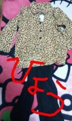 音羽七美 公式ブログ/こんばんみ。ただいま。 画像2