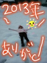 音羽七美 公式ブログ/2013 画像1