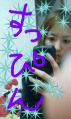 音羽七美 公式ブログ/おは 画像3