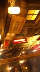 音羽七美 公式ブログ/正解 画像3