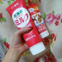 音羽七美 公式ブログ/キングオブミルク 画像1