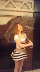 音羽七美 プライベート画像/懐かしい 雨