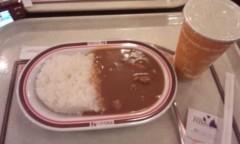 音羽七美 公式ブログ/お腹いっぱい 画像2
